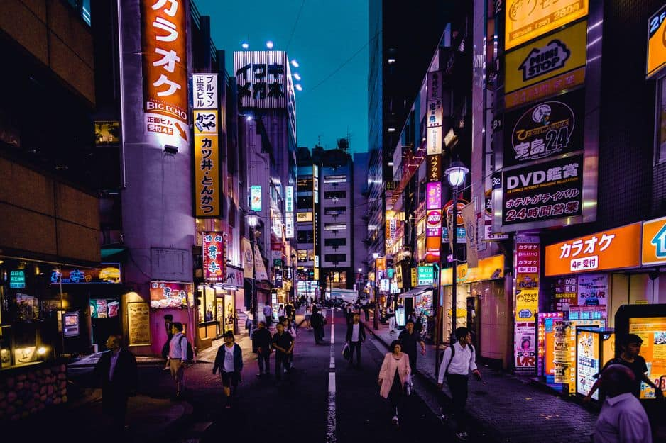 4. Tokyo