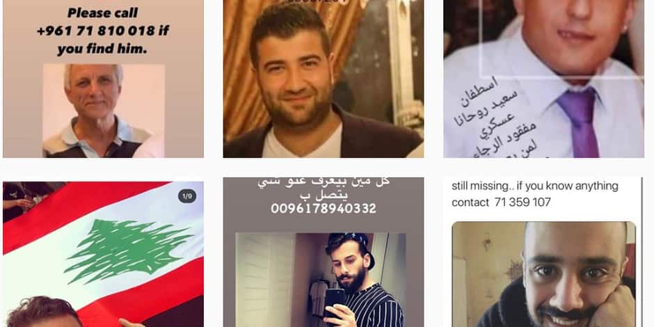 Un compte Instagram pour retrouver les disparus des explosions de Beyrouth