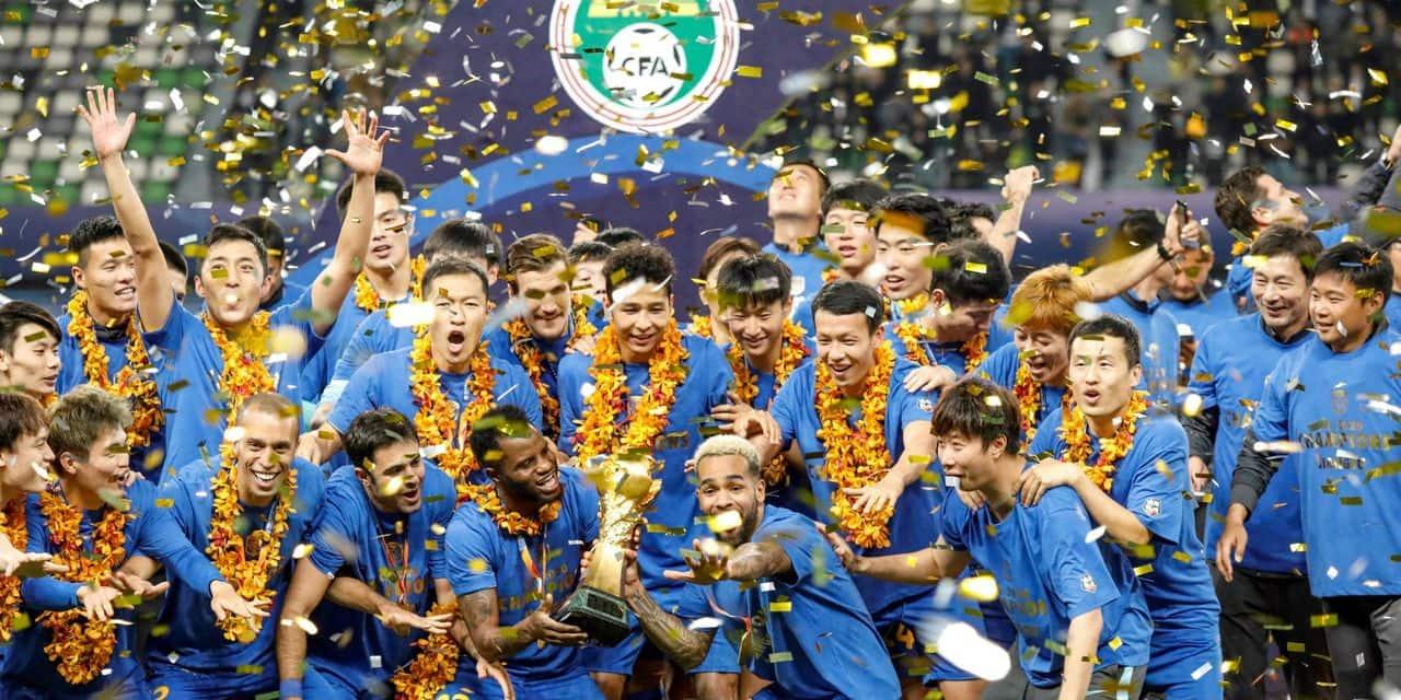 Trois mois seulement après son titre de champion de Chine de football, le Jiangsu FC met la clé sous... - dh.be